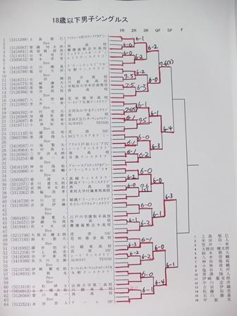 DSCF3443-450.jpg