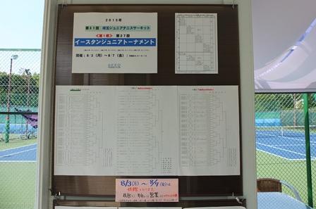 DSCF5843-450.jpg
