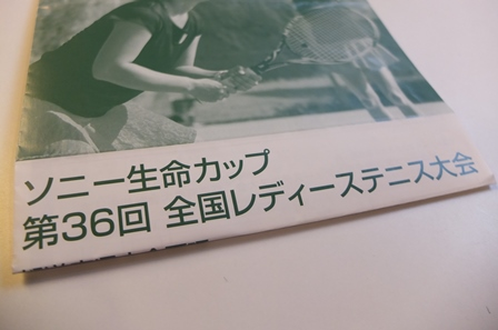 DSCF8691-450.jpg