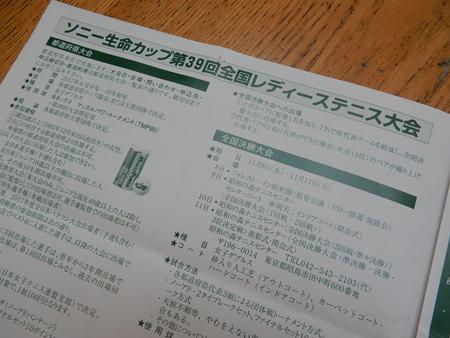 DSCN0040-450.jpg