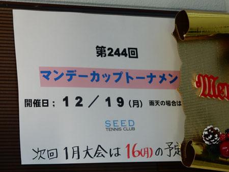DSCN0141-450.jpg