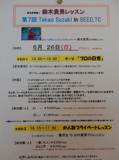 DSCN1004-650.jpg