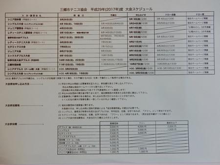 DSCN4683-450.jpg