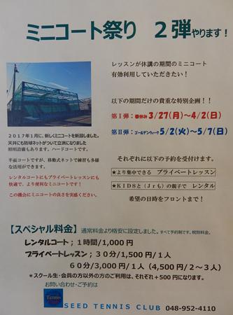 DSCN4691-450.jpg