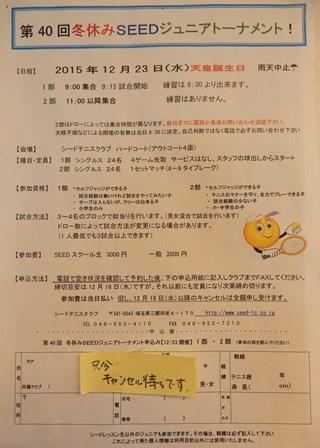 DSCN5170-450.jpg