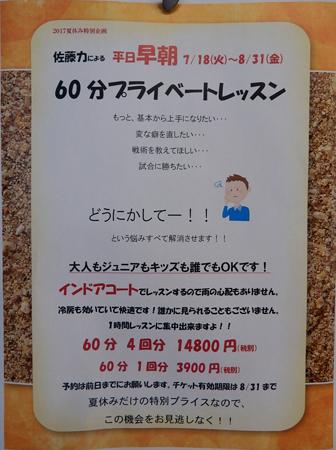 DSCN7053-450.jpg