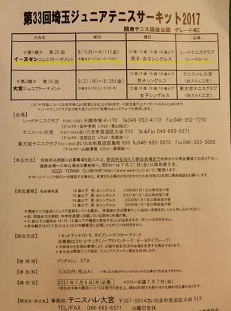 DSCN7057-450.jpg