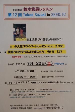 DSCN7465-450.jpg