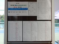 DSCN8090-250.jpg