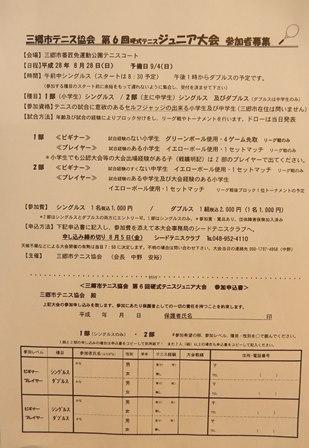 DSCN8707-450.jpg