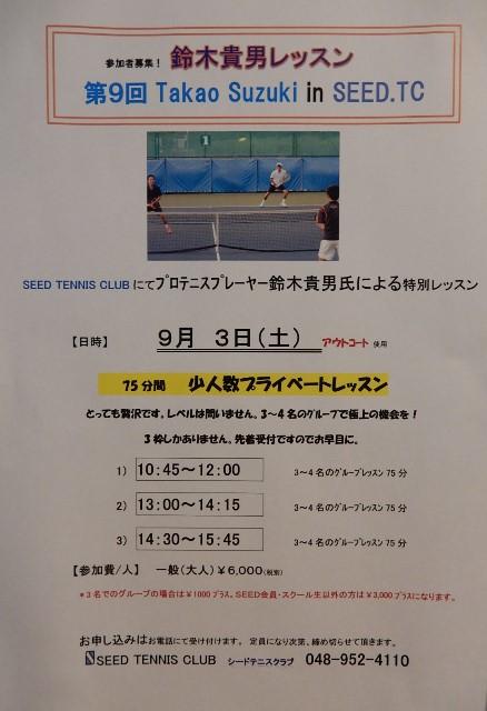 DSCN8709-650.jpg