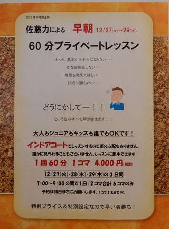 DSCN9536-450.jpg