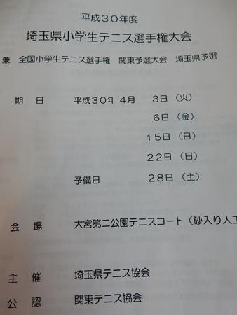 DSCN9572-450.jpg