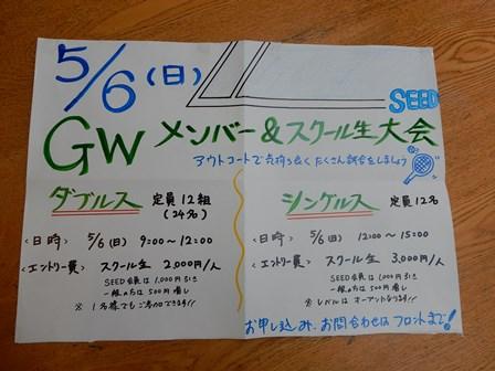 DSCN9860-450.JPG