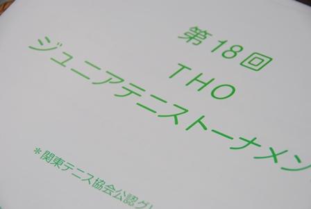 DSC_0005-450.jpg