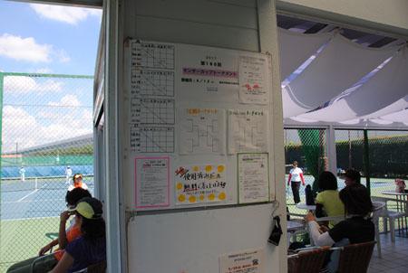 DSC_0010-450.jpg