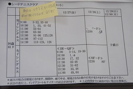 DSC_0031-450.jpg