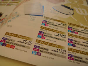 P1010010-300.jpg