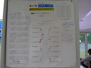 P1070117-300.jpg
