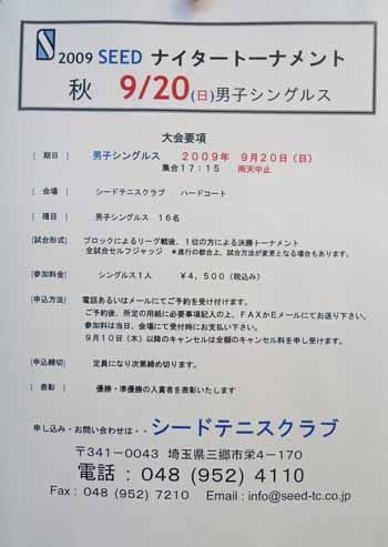 P1110431-350.jpg