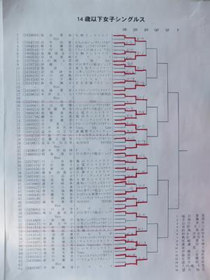 DSCF4495-300.jpg