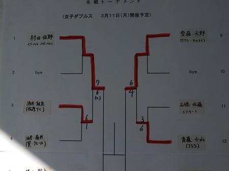 DSCF5049-450.jpg