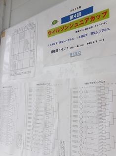 DSCF5724-300.jpg