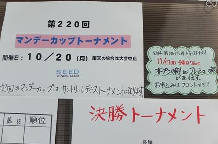 DSCF7307-450.jpg