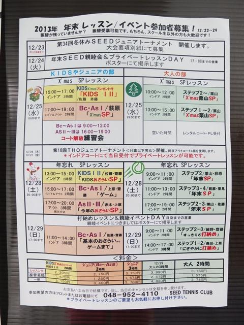 DSCF8512-600.jpg
