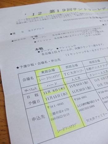 DSCF8937-350.jpg