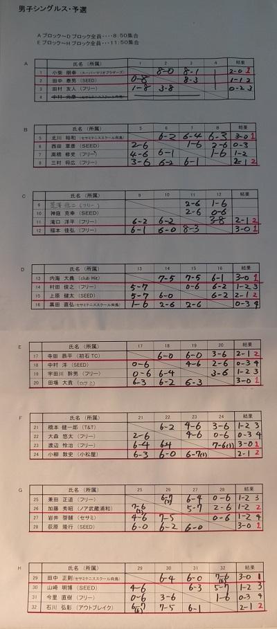 DSCF9417-400.jpg