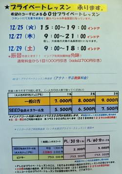 DSCN0037-250.jpg