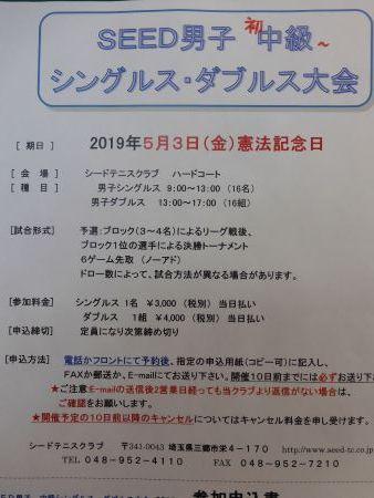 DSCN0503-450.JPG