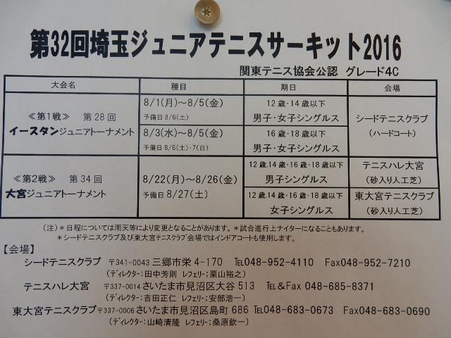 DSCN1006-650-801d5.jpg
