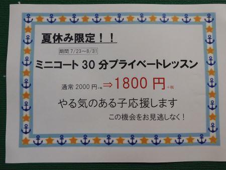 DSCN1025-450.JPG