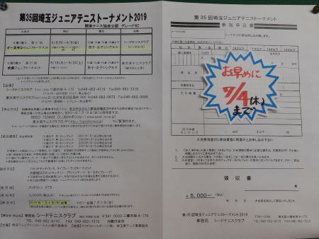 DSCN1027-450.JPG