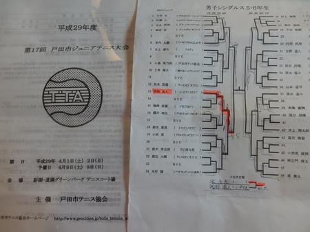 DSCN5190-450.jpg