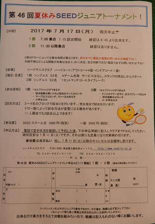 DSCN7056-450.jpg
