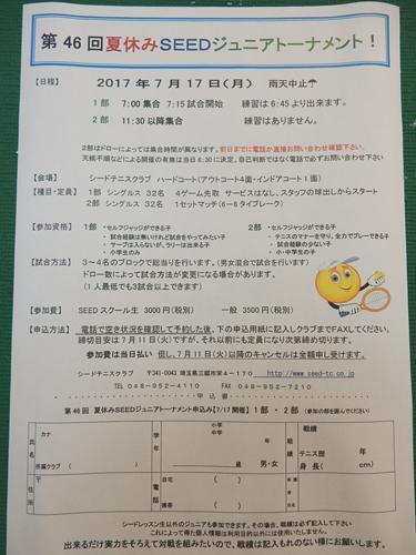 DSCN7857-500.jpg