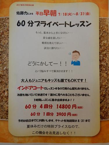 DSCN7858-500.jpg