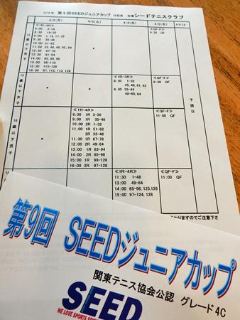 DSCN9486-450.jpg