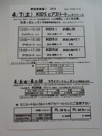 DSCN9495-450.jpg