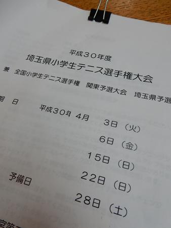 DSCN9610-450.jpg