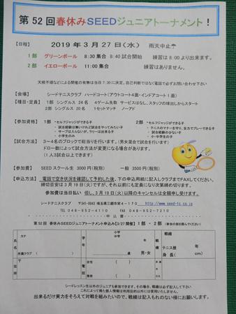 DSCN9866-450.jpg