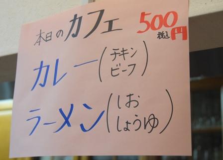 DSC_0001-450.jpg