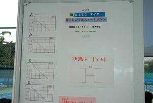 DSC_0003-300.jpg