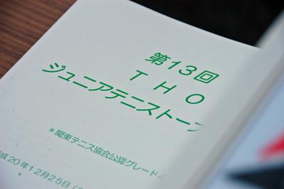 DSC_0008-400.jpg