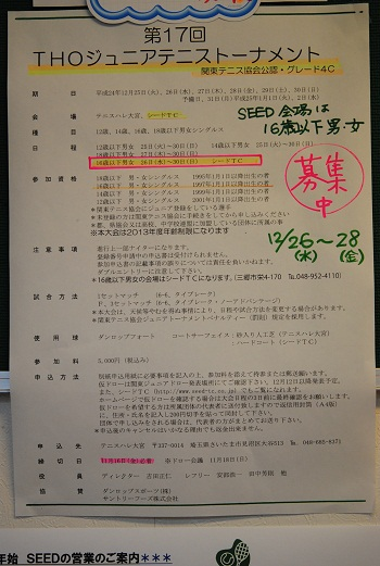 DSC_0010-350.jpg