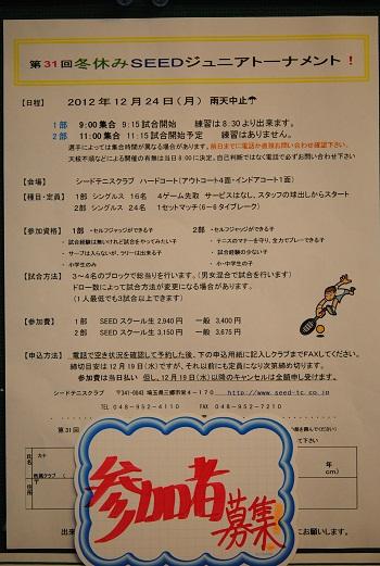 DSC_0011-350.jpg