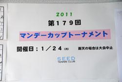 DSC_0012-250.jpg